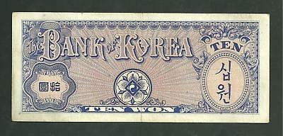 SOUTH KOREA PAPER MONEY10 WON ND NUMBER 13A C84817964C Currency World