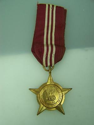 1971 Indian Paschimi Star medal and ribbon un-named               527