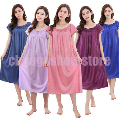 UK Ladies Shiny Satin Silky Nightdress Chemise Nightie Nightshirt Short Sleeve
