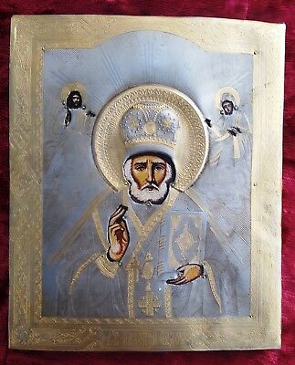 Russian Orthodox icon of St. Nicholas miracle worker.