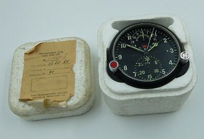 NEW! AChS-1M Russian Soviet USSR Military AirForce Aircraft Cockpit Clock #08889