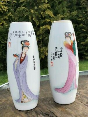 Beautiful Antique Vintage Pair Of Chinese Oriental Decorative Vases