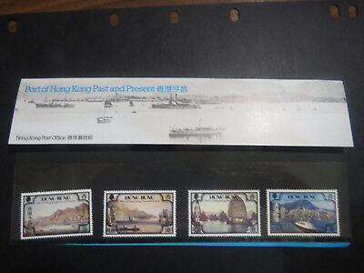 Hong Kong Port Past and Present Set of 4 Stamp Pack - MUH - 1982