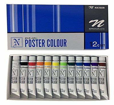 Nicker Watercolors Poster Color 12 Color Set 11ml from Japan Free Shipping