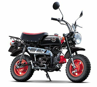Fujimi Bike-20 1/12 Honda Monkey Kumamon Version Limited Very Rare from Japan