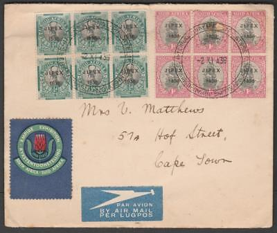 South Africa Jipex 1936 Air First Day Cover, Damaged