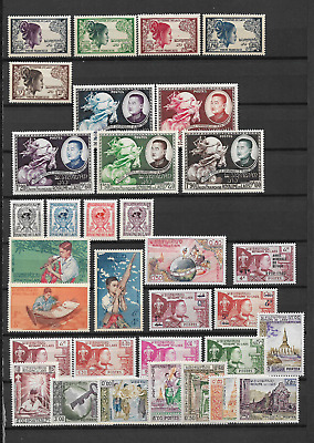 Laos Lot 200 Timbres Neuf ** Luxe Top Affaire !!!!!!