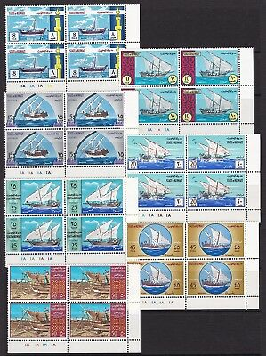 Kuwait 1970 Dhows Set In Cylinder Blocks Of Four Unmounted Mint, Cat £34+