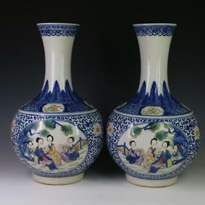 Chinese Old Marked Blue White Contrasting Colored Maids Pattern Porcelain Vase