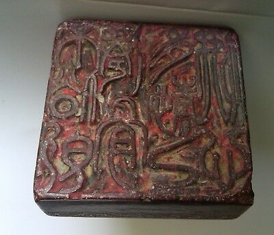 Chinese Qing Dynasty ,18 century  ,stone seal