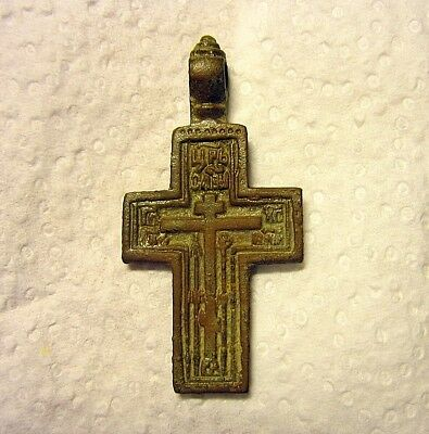 Ancient Old Believer Bronze Cross Male 1117-02
