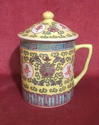 Mun Shou Chinese Longevity Famille Rose Vintage Mug With Lid In Vgc