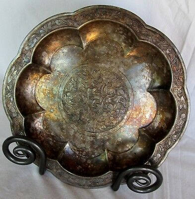 Repro Chinese Yuan Dynasty Gorham Silverplate Plate Nelson Atkins Museum w Stand