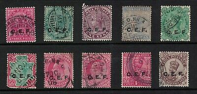 INDIA Stamps CEF - china expeditionary force issues 1900-21 cv £200 good lot