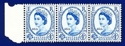 1957 SG560 4d 46th Inter-Parliamentary Union Conference Strip of 3 MNH akbw