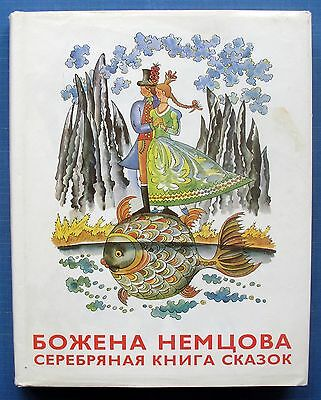 1985 USSR Soviet Russian Children's Silver Book of Fairy Tales Nemtsova Czech