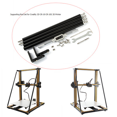 Supporting Rod Set For Creality 3D CR-10 CR-10S 3D Printer DIY Upgrade Supply