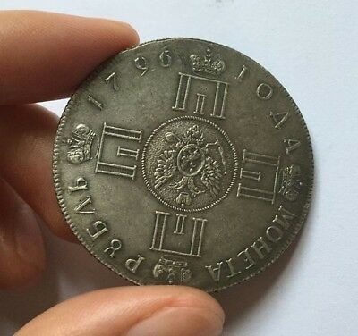 1796 Russian coins 1 ruble coin Antique Free shipping