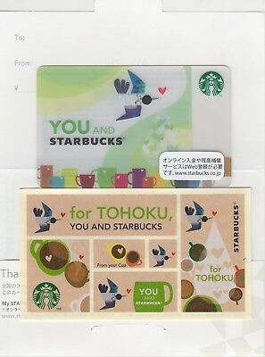 2014 Starbucks Japan Tohoku Earthquake Relief Hummingbird Gift Card W/ Sleeve