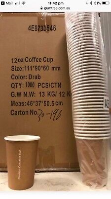 disposable coffee cups 12oz  🎊🤪Special deal🎊