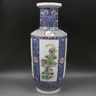 Chinese Old Marked Blue And White Fish And Waterweed Porcelain Vase
