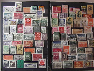 CHINA Lenin Army  Beijing Korea's War Monument  etc...89 Old Stamps SEE PHOTO