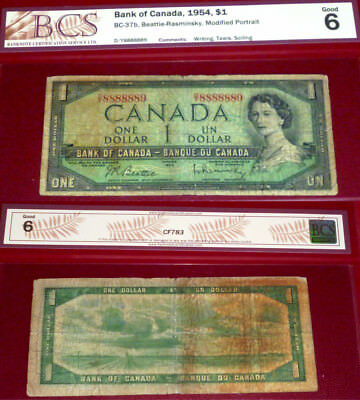 88888889 ALMOST SOLID  1954 $1 - BANK OF CANADA - LOTS OF LUCKY 8's