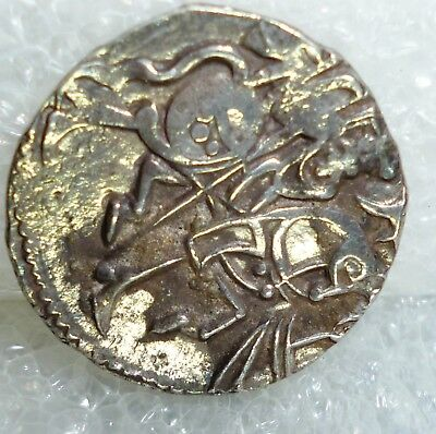 INDIA BULL and HORSEMAN SILVER  COIN. MINTED CIRCA 800-1200 AD GREAT STRIKE