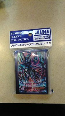 BushiRoad Card Sleeves 62x89mm Cardfight Vanguard blue storm supreme dragon pack