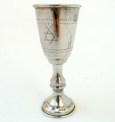 Silver Kiddush Cup Hallmarked Sterling By Jacob Rozenzweig Date 1924