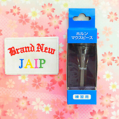 YAMAHA☆Japan-TMPHR Practice Mouthpiece French horn ,JAIP