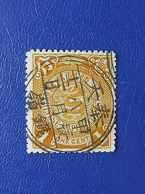CHINA 1900'S COILING DRAGON 1 CENT Used Nice Cancel 1 STAMP SEE PHOTO