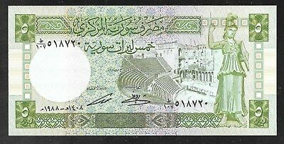 Syria - 5 Pound Note - 1977 - P100a - Uncirculated