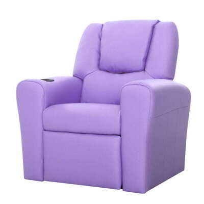 Kid's PU Leather Reclining Arm Chair Purple  w Drink Holder Thick Foam Padding