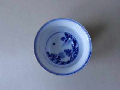 Chinese antique porcelain brown, blue and white tea bowl signed to the base.