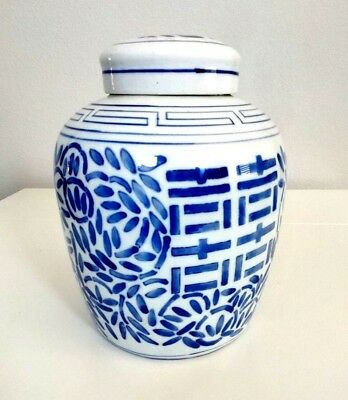 """Vintage Large Chinese Blue And White Hand Painted Pottery Ginger Jar w/Lid 10.5"""""""