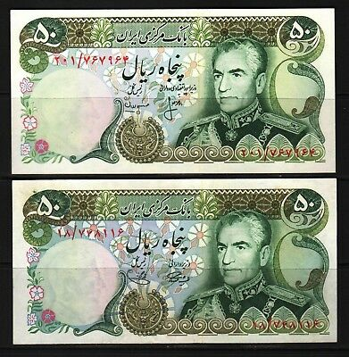M-East ND1974-79 M.R. Shah Pahlavi 2X50 Rial P101a-c Banknote XF+++/aU Condition