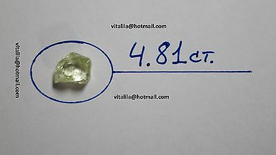 Rough Uncut Diamond 4.81 Carat 100% Natural Gem Quality Loose Raw High Value