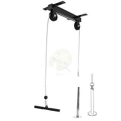 UK Warrior's Home Ceiling Gym Ceiling-Mounted Lat Station With Cable Adjusters