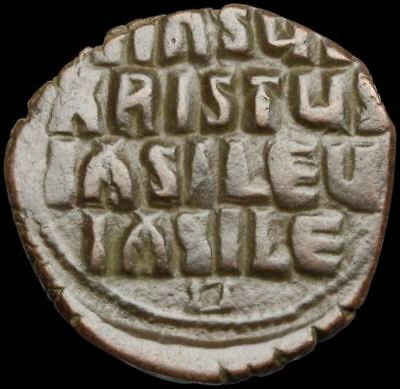 Anonymous AE Follis, Class A, Jesus Christ King of Kings, 28mm, 11.45g