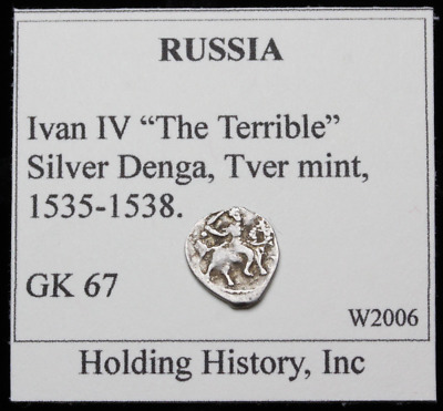 """RUSSIA. Ivan IV """"The Terrible"""", Hammered Silver Denga, Wire Money, G&K 67"""