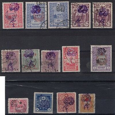 Syria 1921 Arab Kingdom  Turkish stamps overprinted by Arab Government 14 used