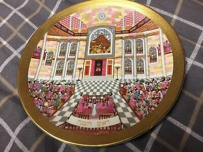 "Royal Doulton ""Celebration of Faith"" Rosh Hashana Collector Plates James Woods"