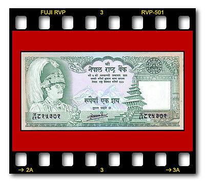 NEPAL P-34c 100 RUPEES SIGN. 11 1985 - 1990 ND BANKNOTE UNC
