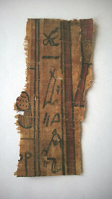 Interesting old papyrus sheet Dimensions: 15 x 6 cm