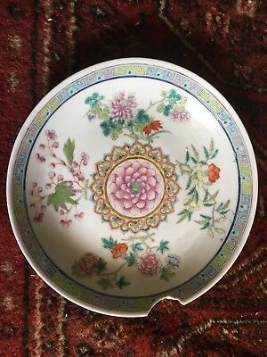 Antique 18th Century Chinese Plate