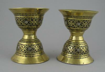 Pair (2) Antique 20th C. Indian Inlaid Brass Double Bell Spitoon Vases 13cm
