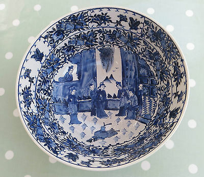 Blue White Black Bowl - Chinese / Japanese / Oriental Style Punch Bowl ? 6 Marks