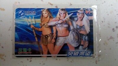 carte telephone phonecard britney spears beyonce pink pepsi asia