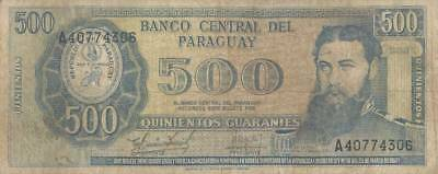 Vintage, Geldschein, Credit Note Banknote Paraguay 500 Guaranies 200 a 1952 - I.